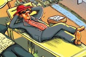 کارتون روز: وضعیت 90 درصد ایرانی ها!