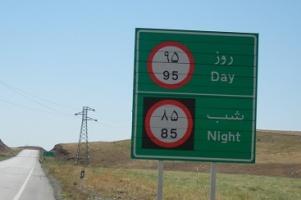 وجود محدودیت سرعت چه تاثیری برروی رانندگی ما دارد؟