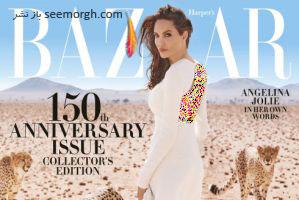 عکس های جدید آنجلینا جولی روی جلد مجله مد بازار