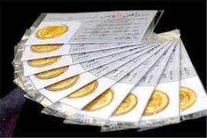 هشدار به دارندگان سکههای پیشفروش