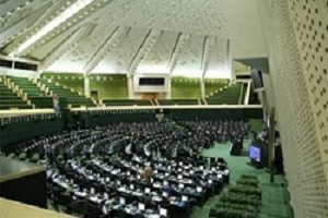 نمایندگان اصفهان به مجلس نرفتند و تجمع کردند