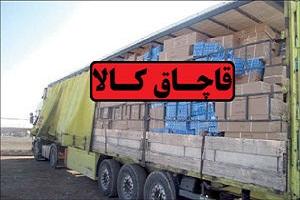 نرخ دقیق قاچاق ایرانی به اروپا و کانادا