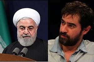 شهاب حسینی در نامه اش به روحانی چه نوشت؟ + عکس