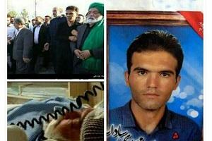 خانواده مدافع حرمِ افغان را در یزد کتک زدند