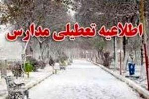 مدارس قزوین و ادارات زنجان تعطیل شدند