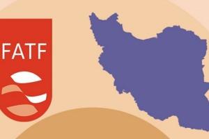 ایران رسما در لیست سیاه FATF قرار گرفت
