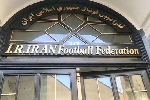 میزان طلب دقیق ایران از فیفا مشخص شد