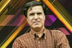 مهاجرت علیفر از ایران پس از محروم شدن!!