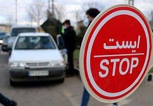 پلاکهای غیربومی در تهران جریمه میشوند