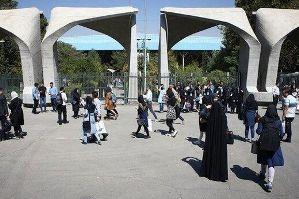 برنامه 13 دانشگاه برای بازگشایی از 17 خرداد