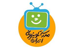 جدول پخش مدرسه تلویزیونی جمعه 2 آبان در تمام مقاطع تحصیلی