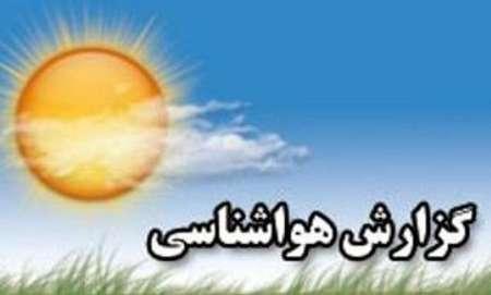 آب و هوای اصفهان در سیزده بدر ۹۶