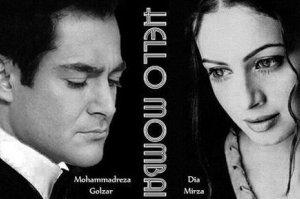 آمار فروش فیلم های درحال اکران: سلام بمبئی 3 میلیاردی شد