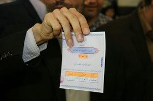 عکس: بقایی به احمدی نژاد رأی داد!