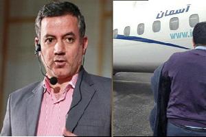 دکتر عبدالرضا کردی از مسافران پرواز تهران یاسوج و آخرین توصیه هایش
