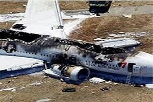 دو کودک مسافر حادثه سقوط هواپیمای تهران-یاسوج