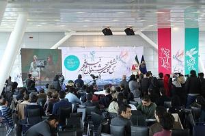 برنامه و زمان بندی نمایش فیلم های جشنواره فجر 96 در سینما رسانه + جدول