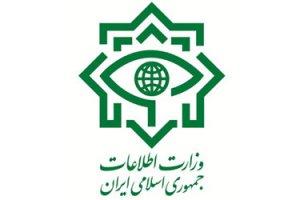 نامه وزارت اطلاعات درباره گزارش تفحص از دوتابعیتیها + متن
