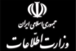 عملیات مشترک وزارت اطلاعات و سپاه