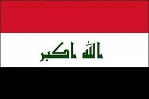 سخنگوی دولت عراق: عراق معاملات دلاری اش را با ایران پایان می دهد