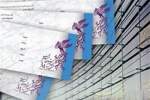 پنج هزار بلیط فروش رفت! خبری از تحریم جشنواره فجر نیست