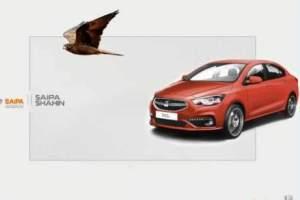 تغییر نام خودروی جدید سایپا از رهام به شاهین