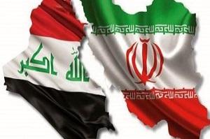 آمریکا معافیت عراق از تحریم های ایران را تمدید کرد