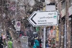 تاثیر بارش برف در آرام شدن اعتراضات مردم!