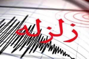 وقوع زلزله 6.8 در شرق ترکیه
