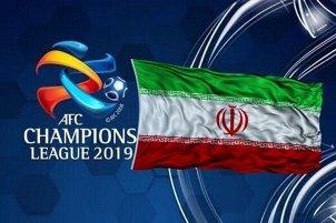 فریب ایرانی ها در بیانیه جدید AFC