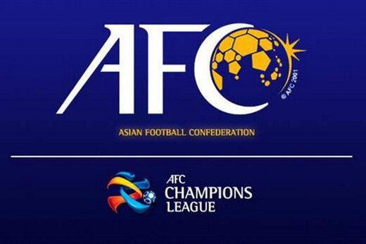 شوک AFC به ایران: لغو میزبانی در لیگ قهرمانان آسیا
