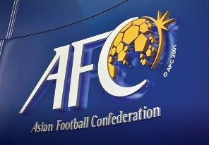 جریمه سنگین AFC برای فدراسیون فوتبال ایران بخاطر دروغگویی