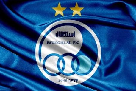 اعتراض استقلال به AFC با یک نامه