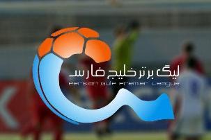 2 سناریو برای آغاز مجدد لیگ برتر فوتبال یران پس از کرونا