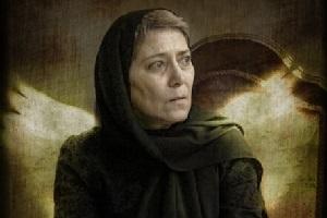 چهره تکیده رویا افشار روی پوستر  مامان  + عکس