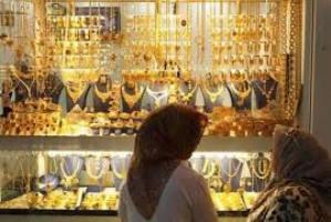 قیمت طلا، قیمت دلار، قیمت سکه و قیمت ارز امروز 99/03/07
