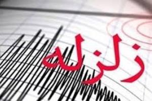 خبر فوری:زلزله تهران را لرزاند