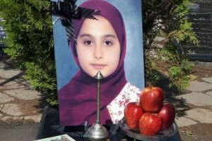 حدیث 11ساله، قربانی جدید فرزندکشی