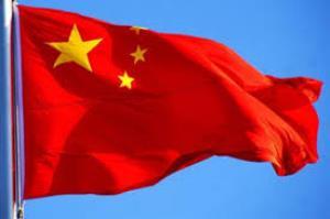 ماجرای برافراشتن پرچم چین در سیرجان چه بود؟