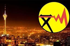 جزئیات قطعی برق سه شنبه 7 بهمن در تهران اعلام شد