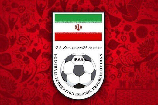 پاسخ تهدیدآمیز فیفا به فدراسیون فوتبال ایران