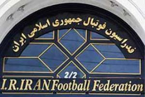 ترس فدراسیون فوتبال از فیفا: شجاعی و حاج صفی را محروم نکردیم
