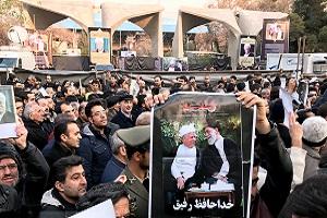 تیتر روزنامه وطن امروز برای تشیع پیکر آیت الله هاشمی رفسنجانی